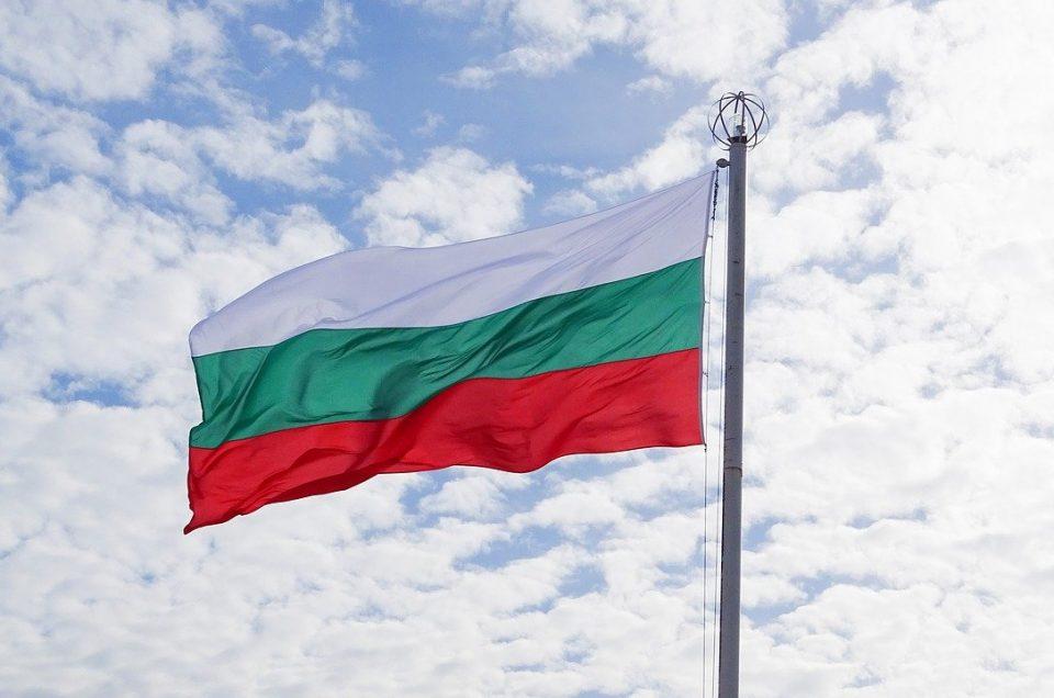 Важная информация! Обязательное тестирование перед вылетом в Болгарию